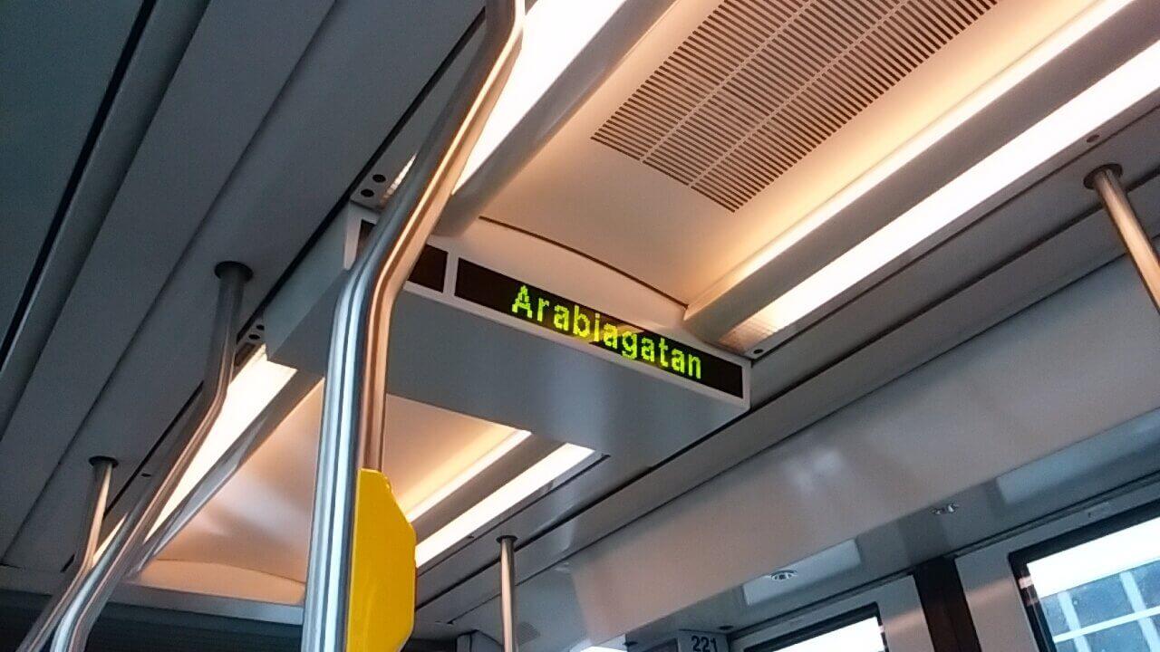 トラムのアラビア最寄り駅