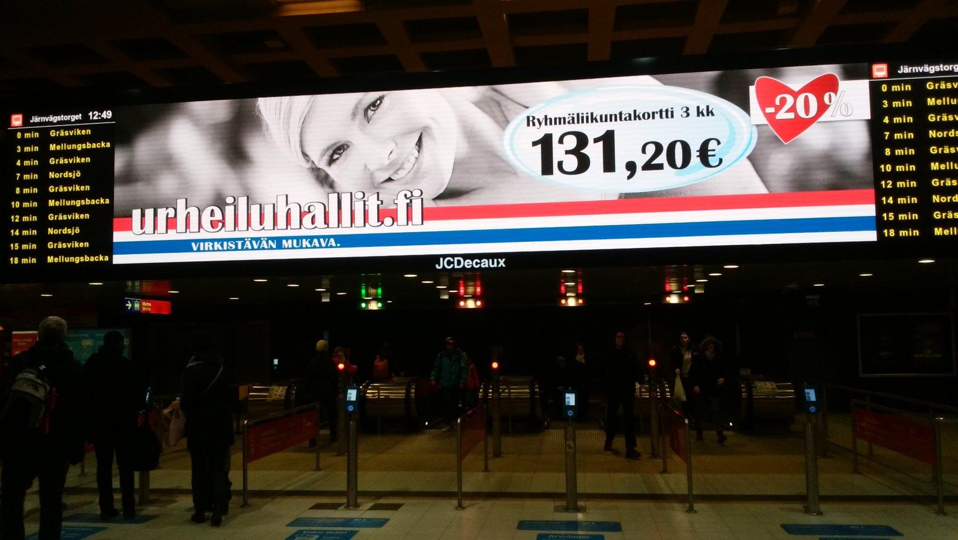 ヘルシンキ中央駅の地下鉄改札