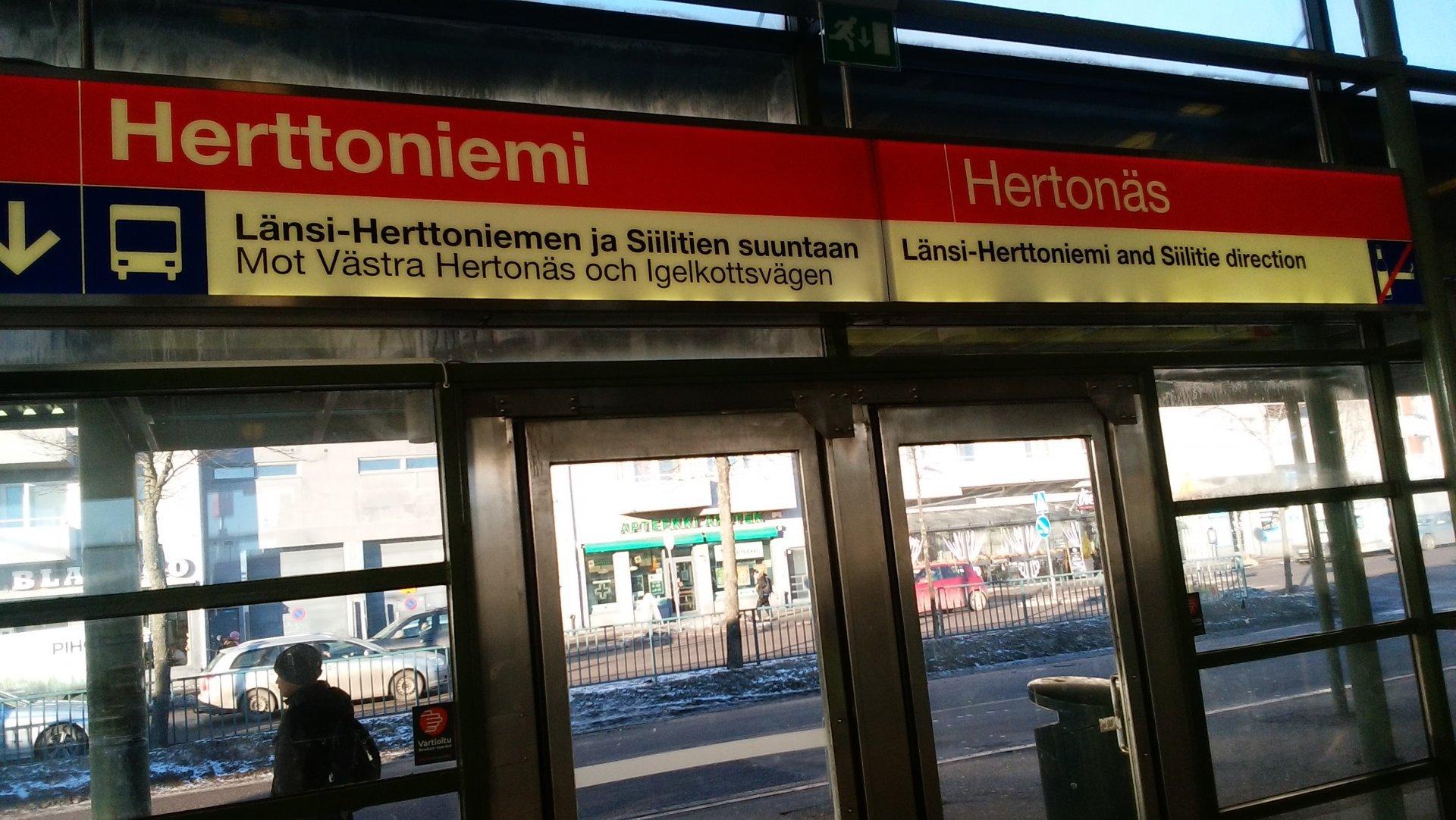 Herttoniemi駅に到着