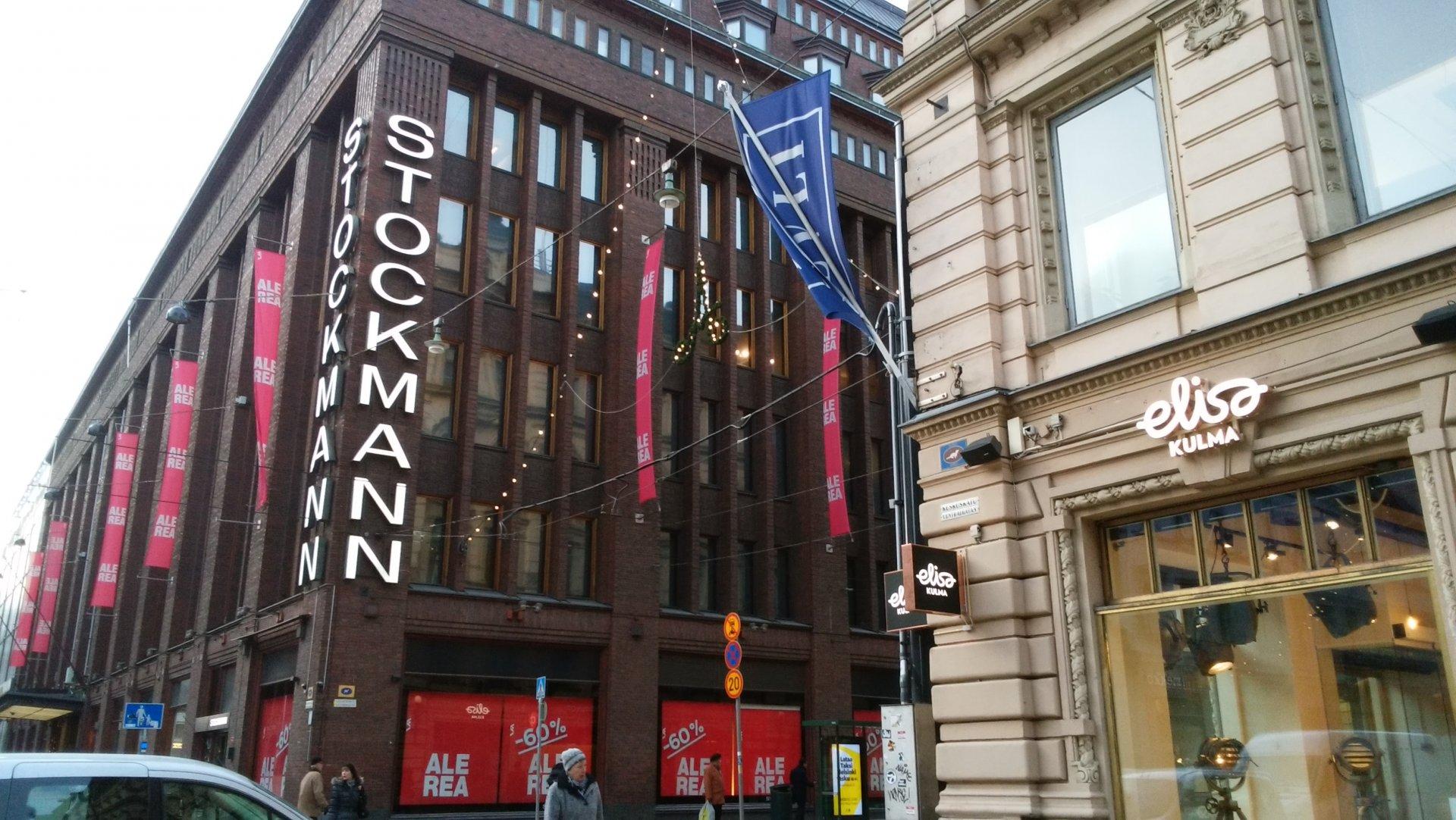 北欧最大級のデパート「ストックマン」
