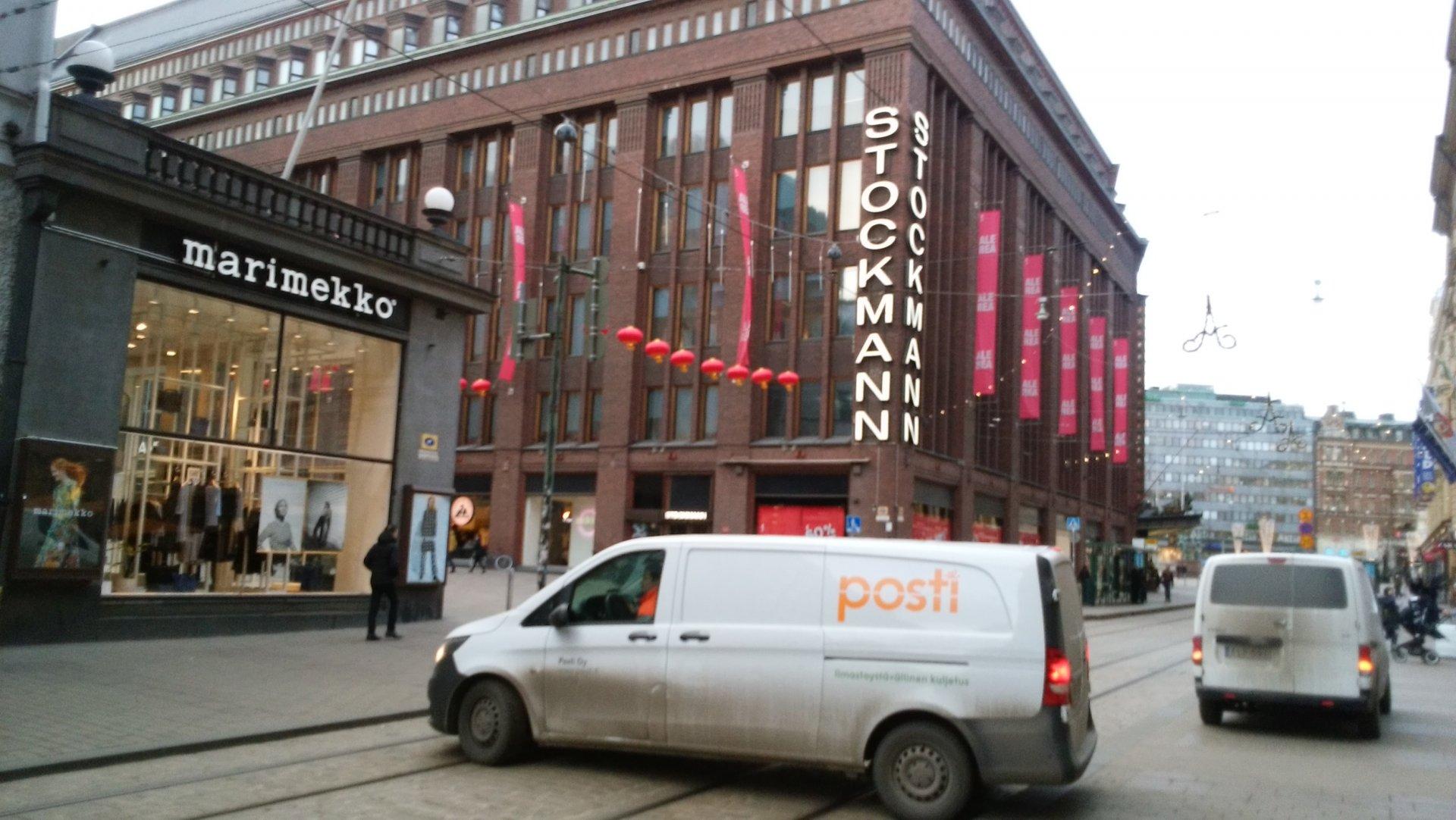 ヘルシンキのデパート・ストックマン