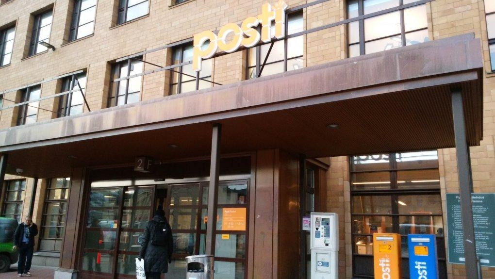 フィンランドの郵便局