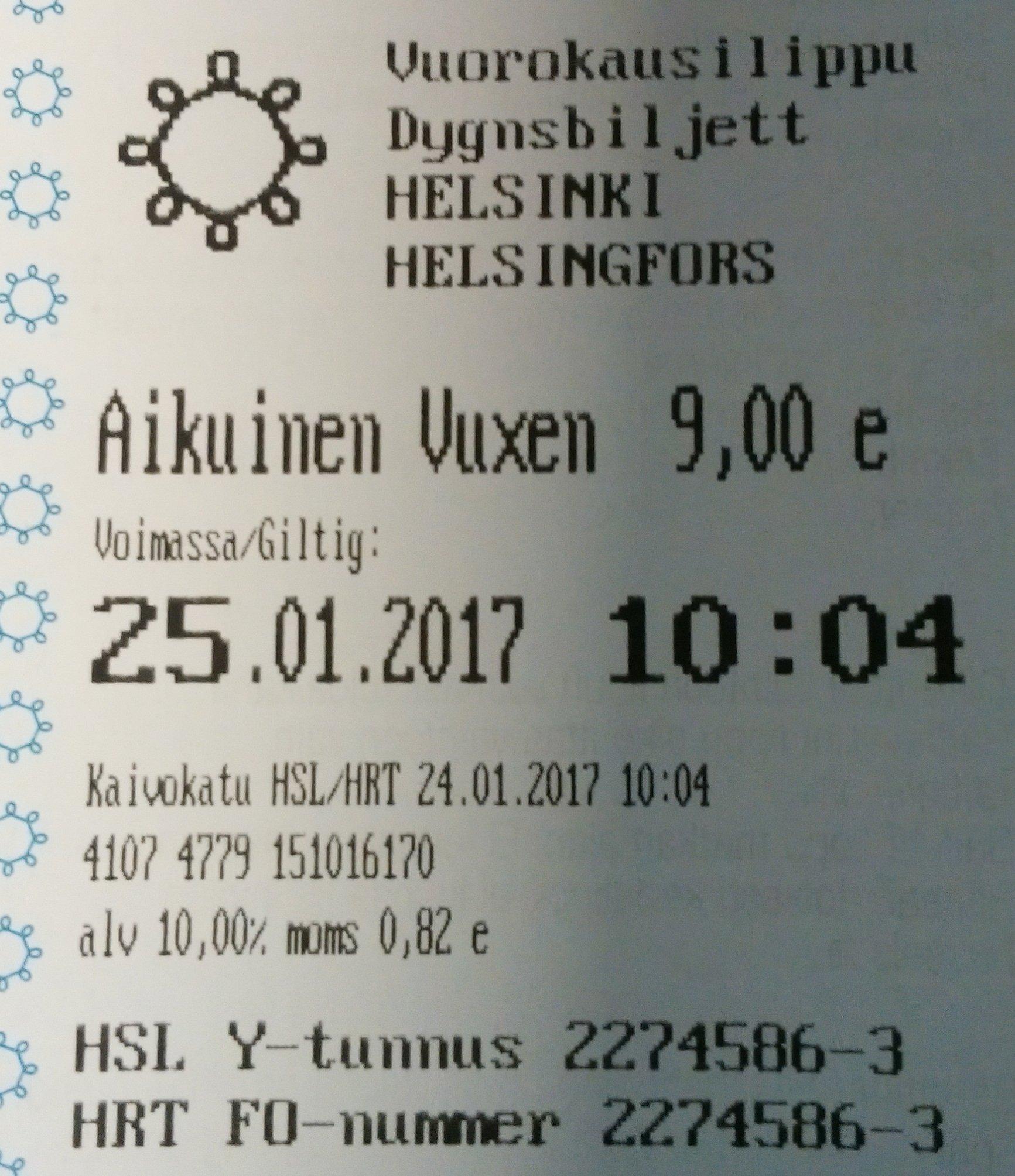 ヘルシンキ公共交通連合の一日券