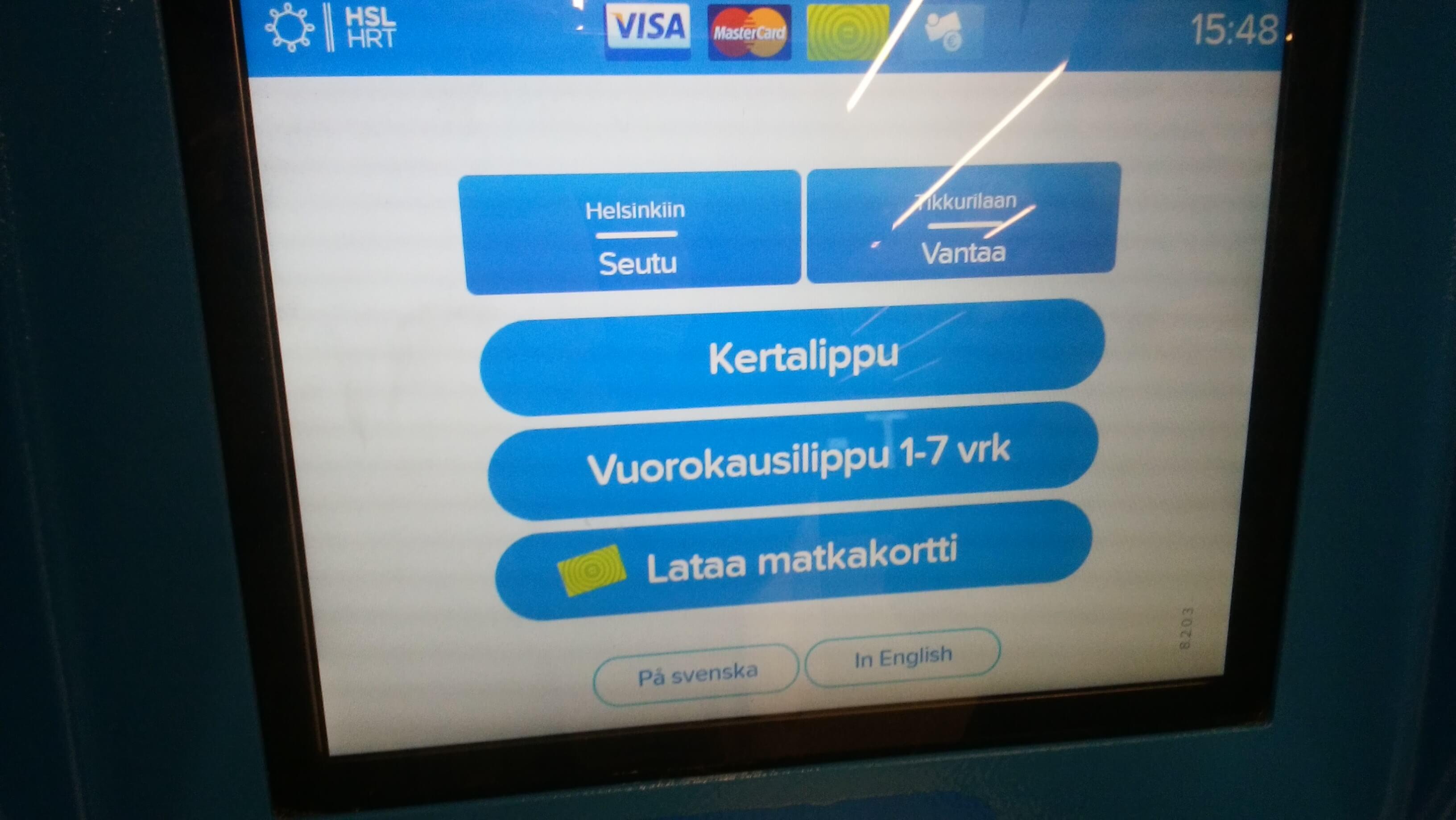 画面の下部には「IN English」と書かれているので、英語で購入することができる