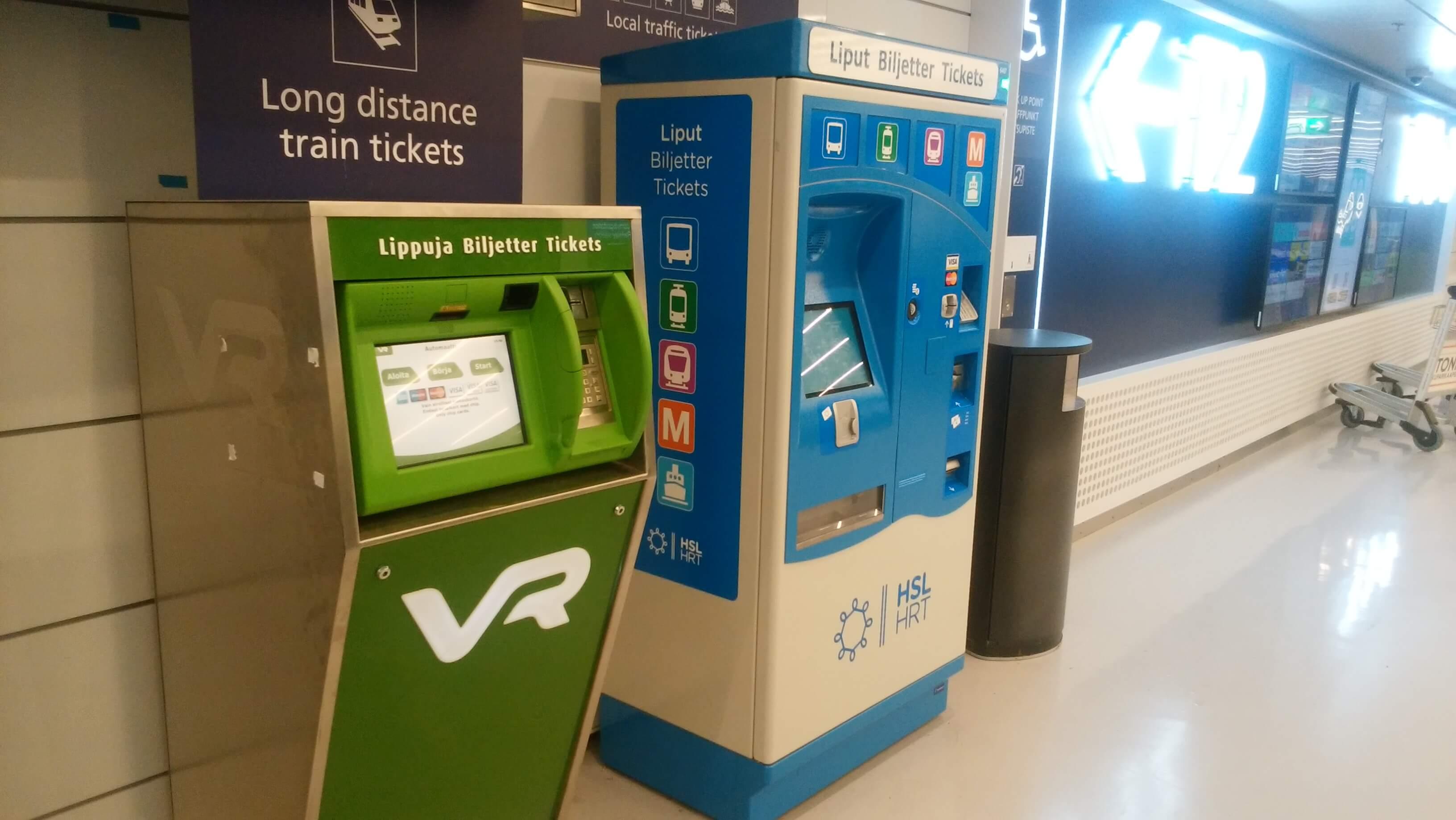 2018年に訪れた際のフィンランド公共交通の券売機のデザインが変わっていた