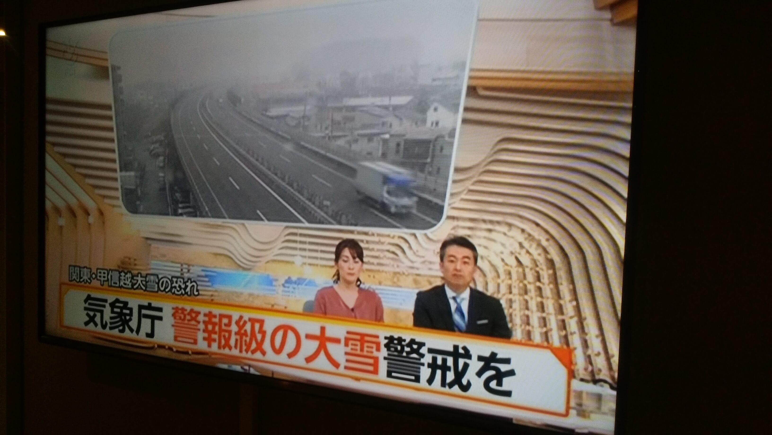 ソコスプレジデンティーで観た日本のテレビ番組