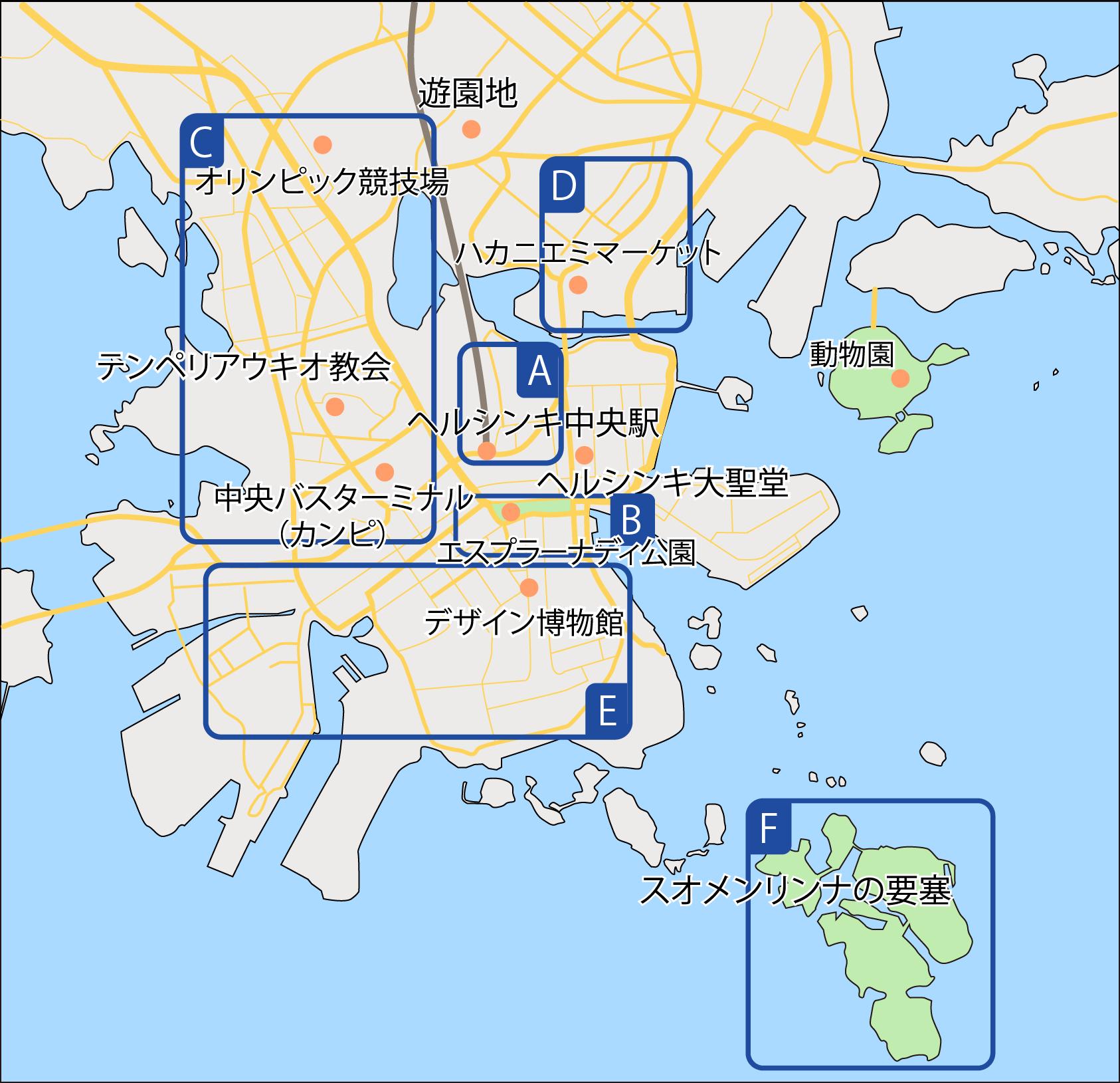 ヘルシンキ市街地は大まかに6エリアに分かれる