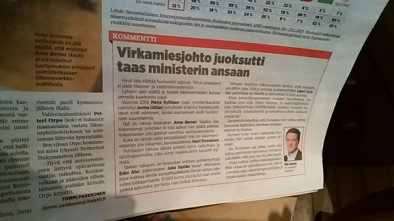 フィンランドの新聞