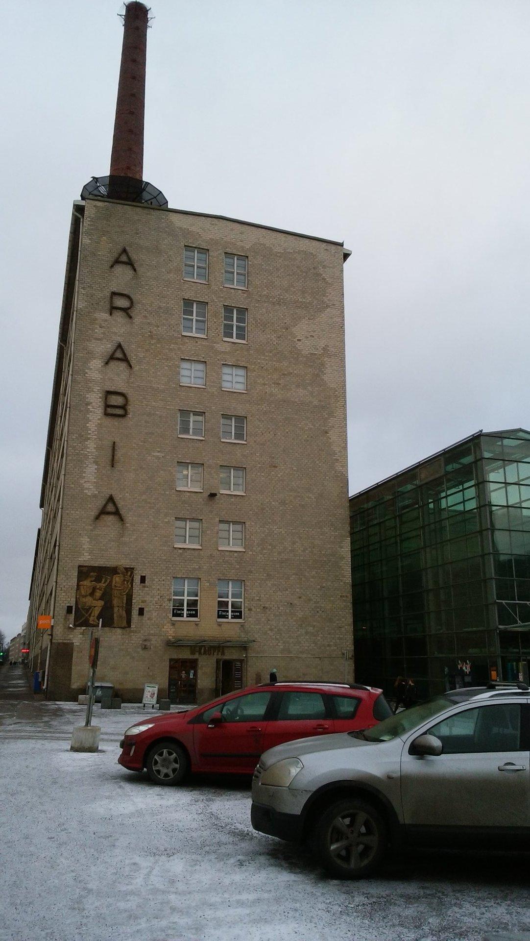 アラビアの工場