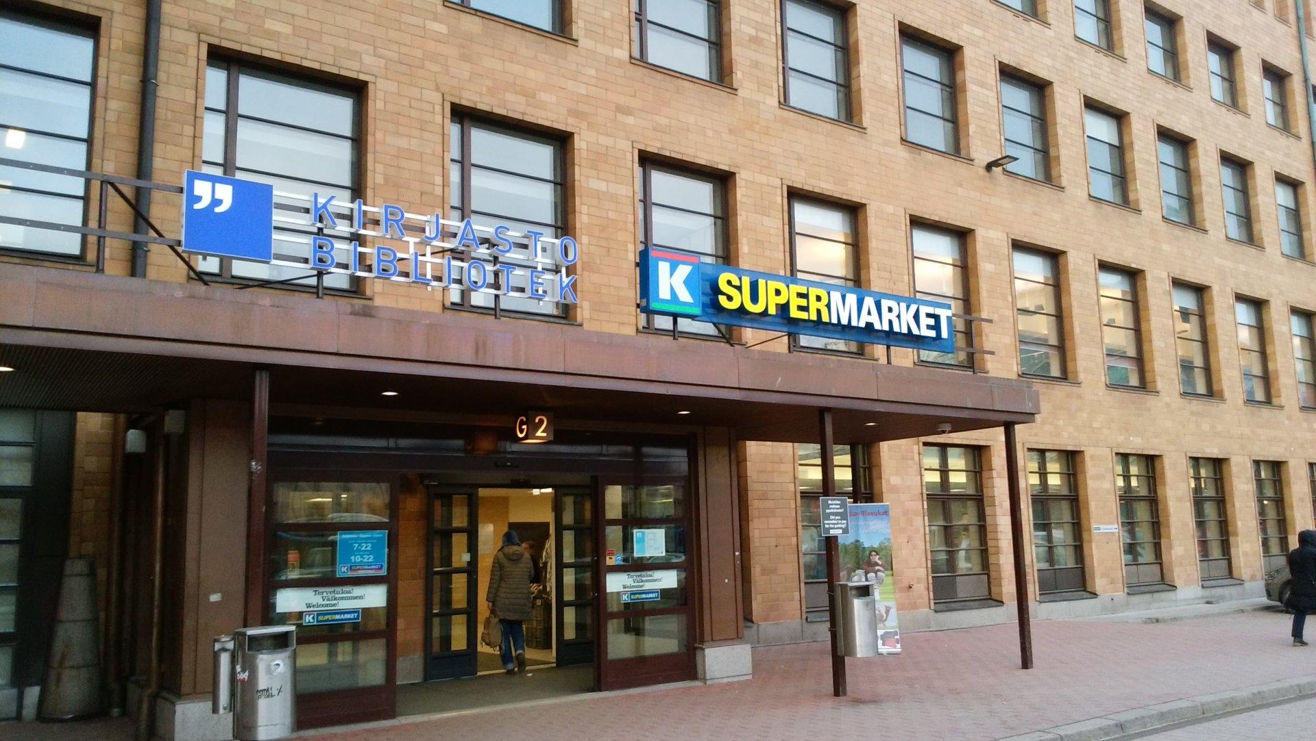 フィンランドのスーパー「Kマーケット」