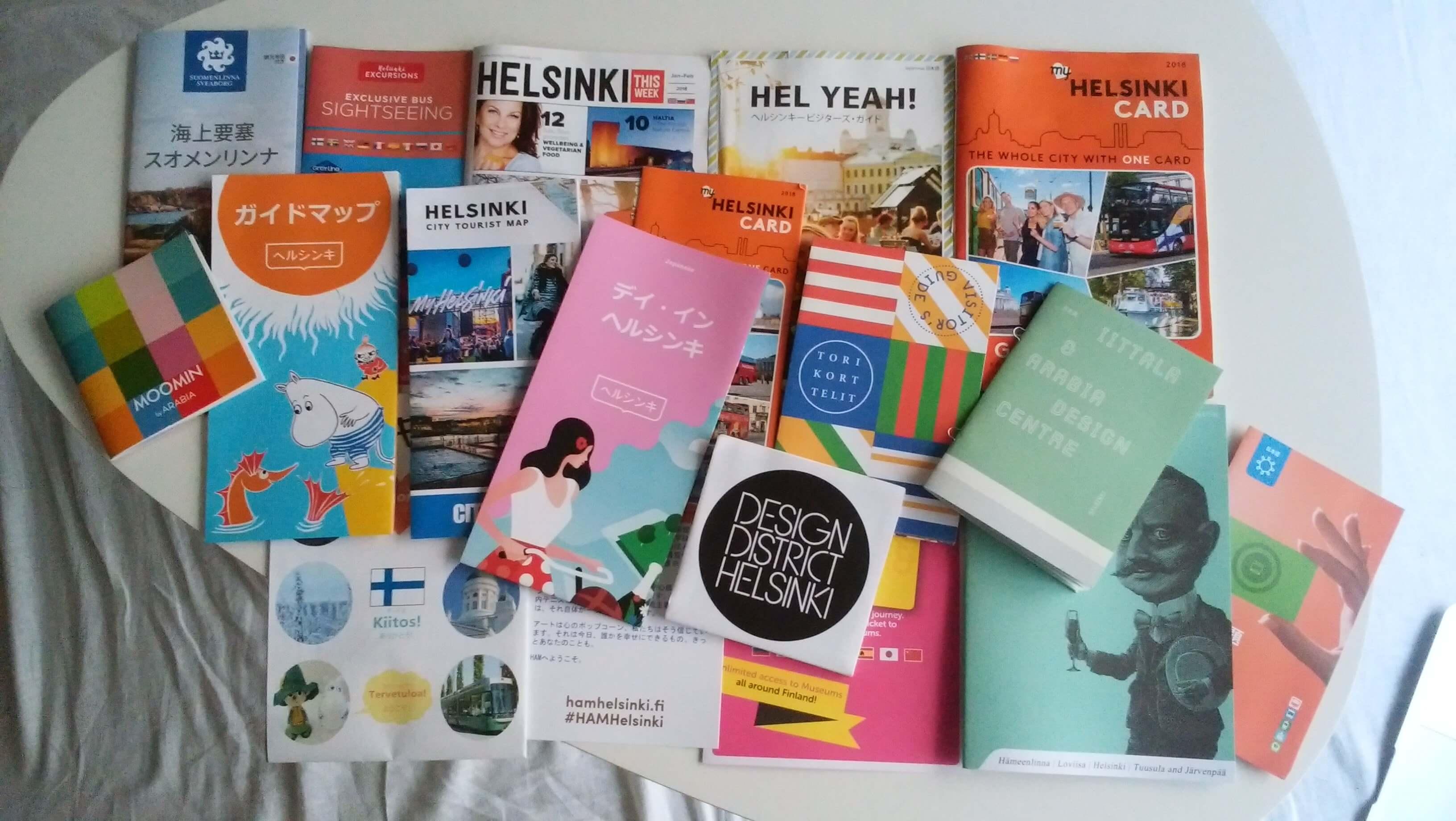 ヘルシンキの観光案内所で手に入れたパンフレットを持ち帰ってきた