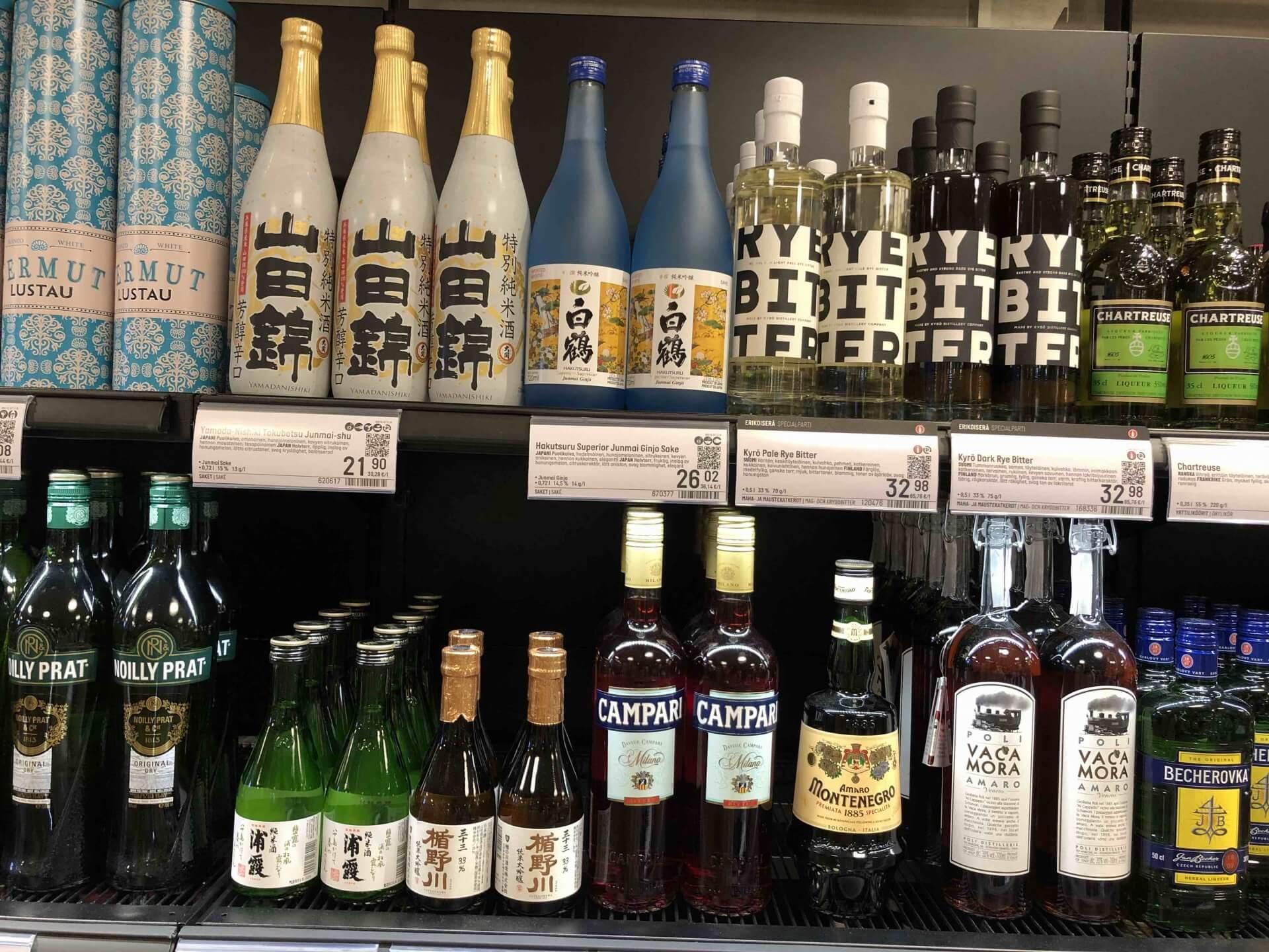 フィンランドのアルコで販売されていた「白鶴」「山田錦」