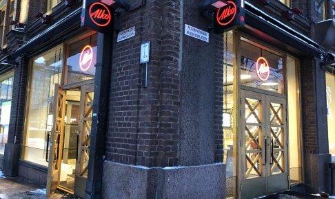 フィンランドの酒専門店「アルコ」の外観