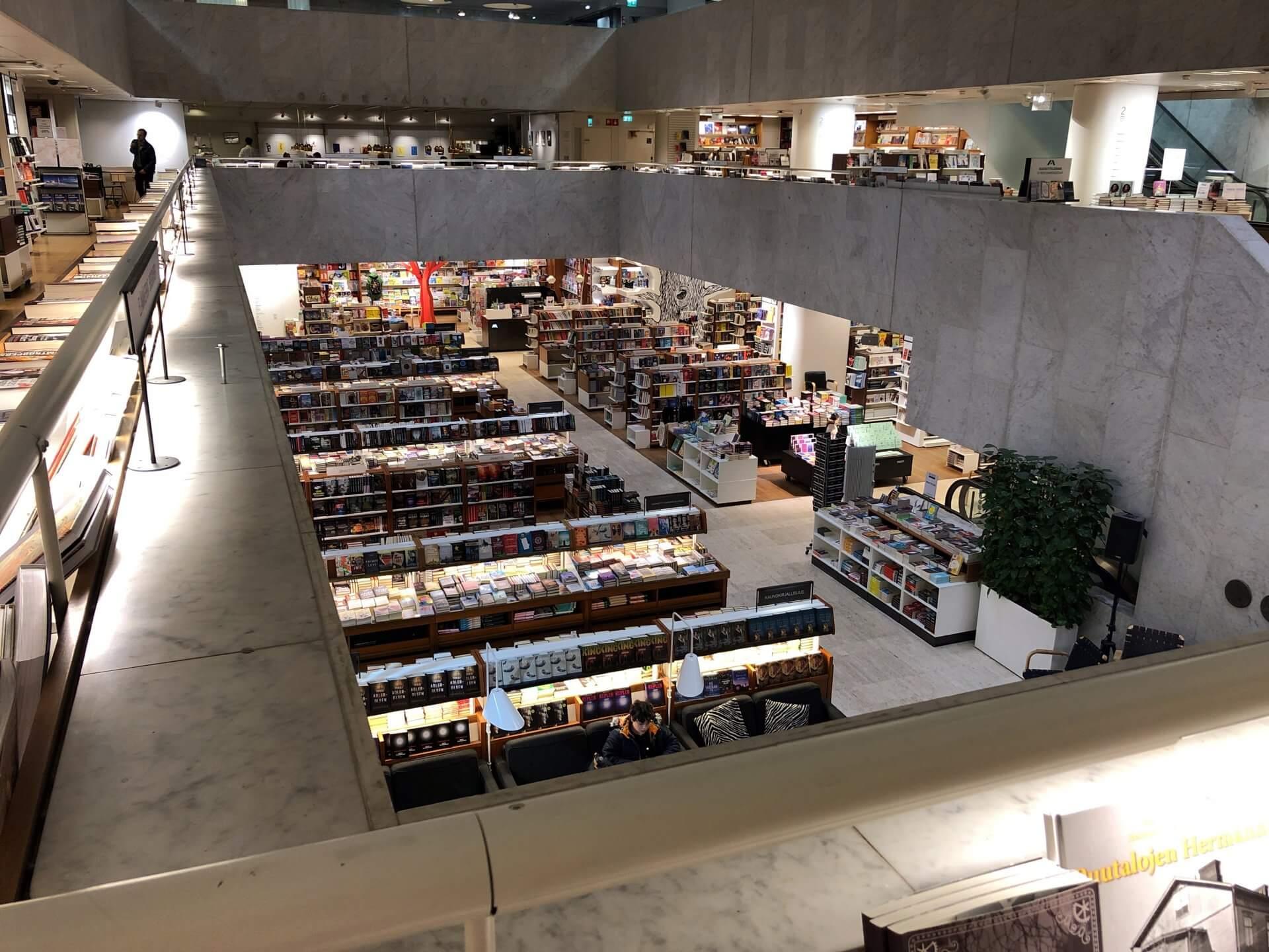 アカデミア書店2階から撮影