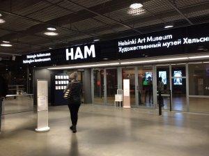 ヘルシンキ市立美術館の入り口