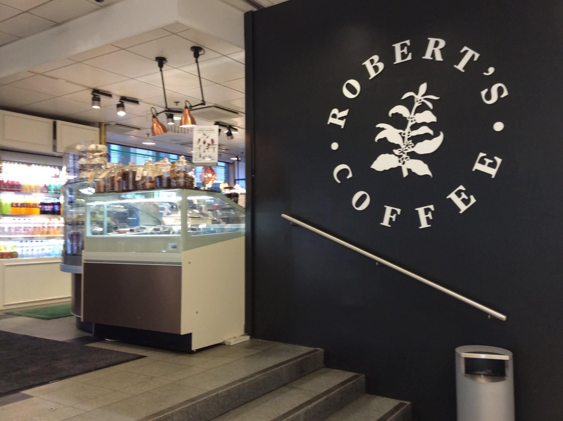 ストックマンデパートに入っているロバーツコーヒー