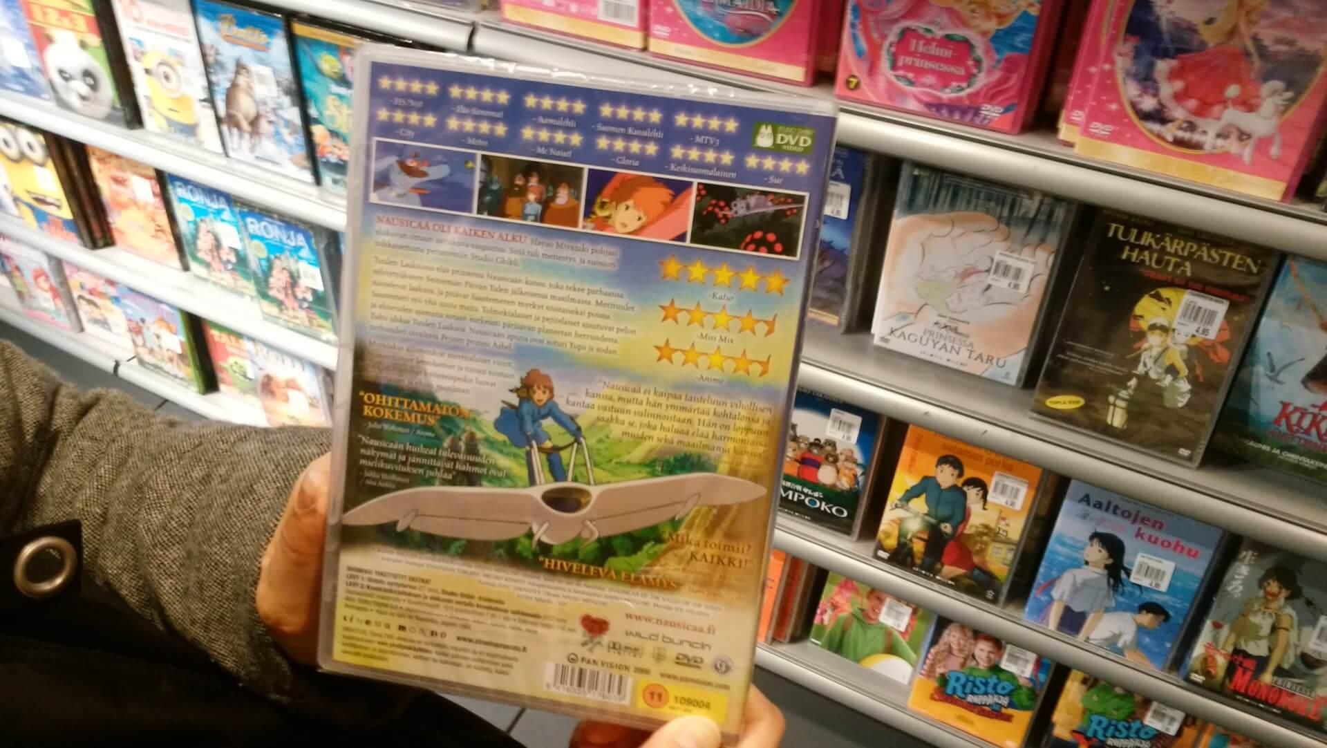 DVD売り場にはおなじみのジブリが売られていたけど価格が…?